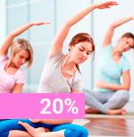 Yoga en Escuela de Yoga Dhyana, Murcia