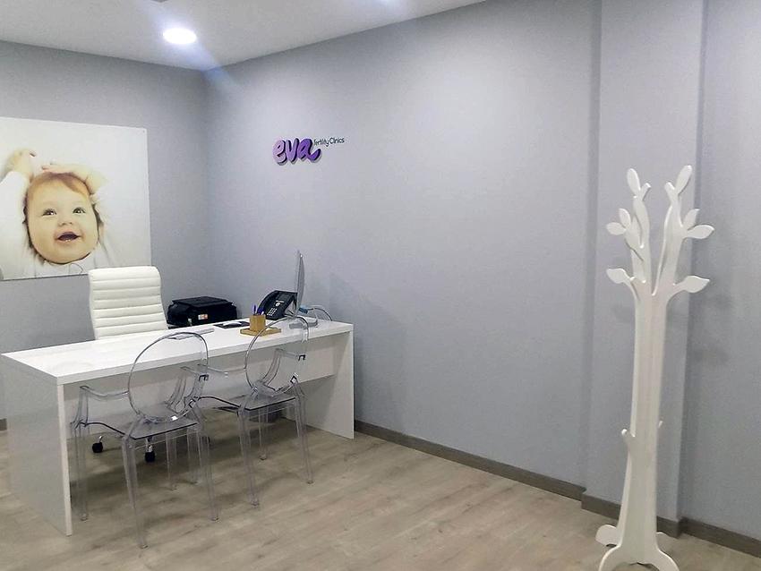 Clínica de Fertilidad en Almería calle Concepción Arenal